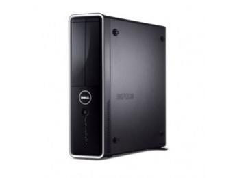 Instant Savings on Popular Dell Desktop Computers