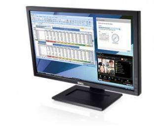 25% off Dell 23 Inch Monitor Coupon Code