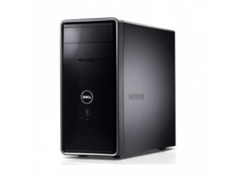 $50 off Dell Inspiron Desktop Coupon + Free Shipping