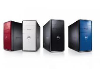 $354 Inspiron 570, Customizable, 500GB 7200RPM HDD, 6GB DDR3