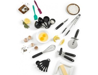 60% off Cuisinart 17pc Cooking and Baking Gadget Set