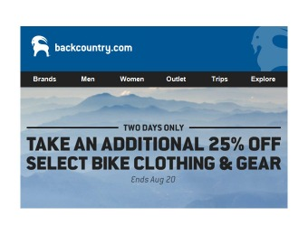 Extra 25% off Select Bike Clothing & Gear at Backcountry, 250+ Items