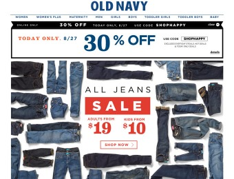 Save an Extra 30% off Your Purchase at Oldnavy.com