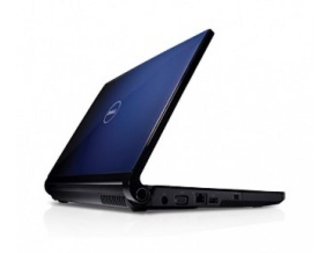 Inspiron 13 Laptop FastTrack - Ships Next Day