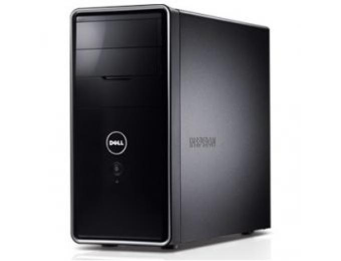 dell inspiron desktop coupons