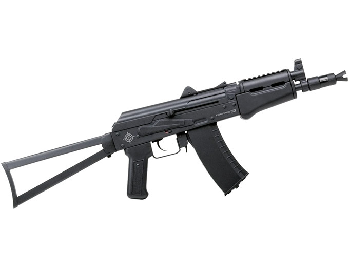 Crosman Comrade AK-Style BB Air Rifle