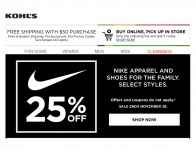Extra 25% off Nike Apparel and Shoes for the Family at Kohl's
