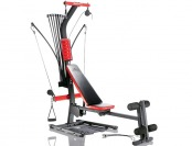 $450 off Bowflex PR1000 Home Gym