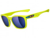 $75 off Oakley Limited Edition Fathom Garage Rock Sunglasses