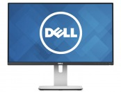 Dell 72 Hour Sale - 25% off All Dell Computer Monitors