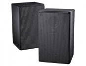 50% off Insignia NS-OS112 2-way Indoor/Outdoor Speakers