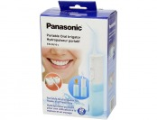 56% off Panasonic Oral Irrigator EW-DJ10-A