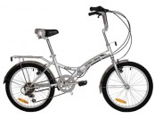 "$255 off Stowabike 20"" City Bike Compact Folding 6 Spd Shimano"