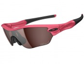 50% off Women's Oakley Radar Edge Polarized Sunglasses