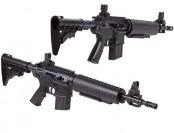 $79 off Crosman M4-177 BB / Pellet Pneumatic Pump Air Rifle