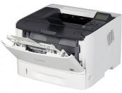 78% off Canon imageCLASS Laser Printer LBP6670dn + Bonus Toner