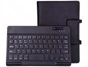 85% off Bluetooth Keyboard & Leather Case for Galaxy Tab 3 Lite