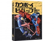 68% off Cowboy Bebop: The Complete Series DVD