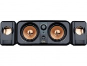 67% off QFX CS-259 2.1 USB Multimedia Speaker System
