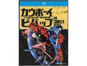 50% off Cowboy Bebop: Complete Series (Blu-ray Disc)