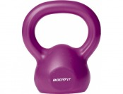 61% off BodyFit By Sports Authority Toning Kettlebell