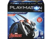 75% off Hasbro Playmation Marvel Avengers Ultron Prowler Bot