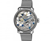 88% off Akribos XXIV Men's AK526SS Bravura Mechanical Watch