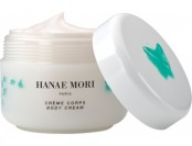 60% off Hanae Mori Butterfly Body Cream