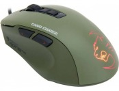 64% off ROCCAT Kone Pure Military Core Performance Gaming Mouse
