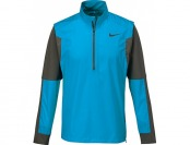 67% off Nike Mens Hyperadapt Shield Jacket