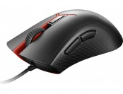 50% off Lenovo USB Optical Gaming Mouse