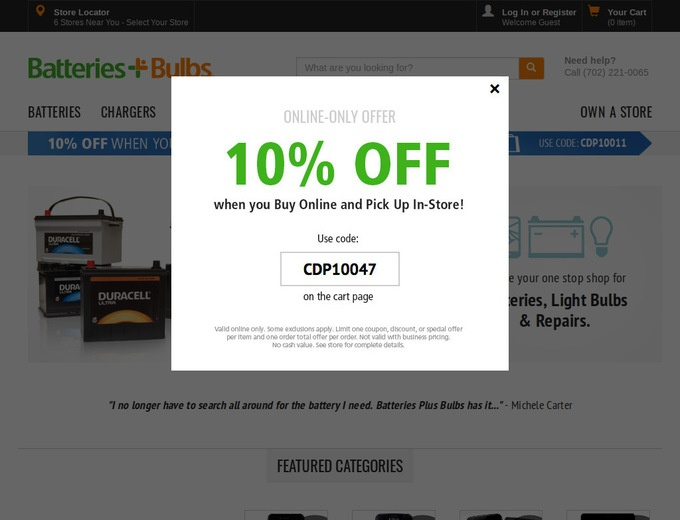 Battery buyer discount coupons