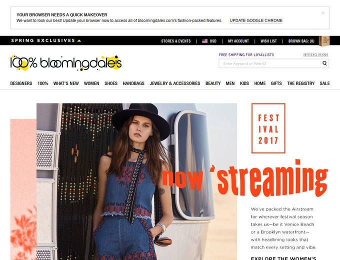 Coupon bloomingdales store