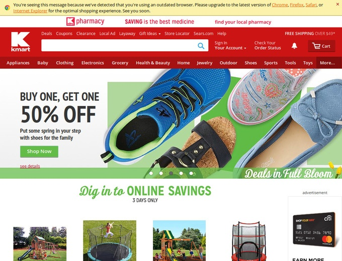 Kmart online coupons shoes