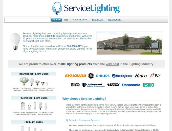 Service Lighting