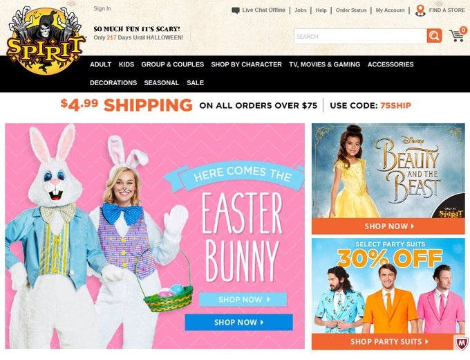 Costume supercenter coupons promo