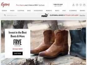 all available 6pm shoes coupons coupon codes and promotions are