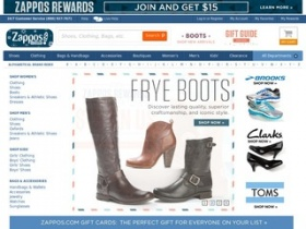 Zappos online coupons 2018